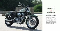 Custom Harley-Davidson XLH 883 Sportster 2003 | XLCH 1970's replica | One-off seat | Japan