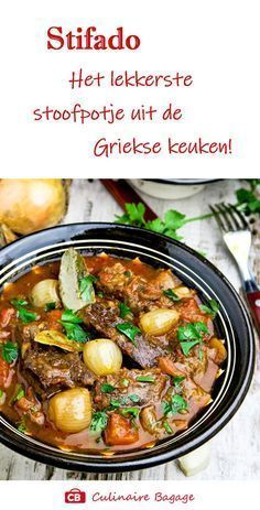 Grieks digital art no lineart - Digital Art Healthy Slow Cooker, Healthy Meals For Two, Healthy Crockpot Recipes, Healthy Cooking, Slow Cooker Recipes, Cooking Recipes, Stifado, Tapas, Low Carb Brasil