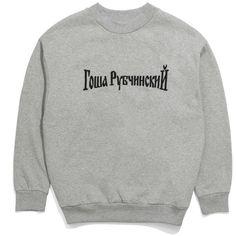 gosha sweatshirt ❤ liked on Polyvore featuring tops, hoodies and sweatshirts