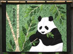 babylock sashiko machine | ... Bear quilt pattern - show casing Baby Lock Sashiko machine techniques