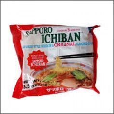 In 3 Minuten zubereitet. Sapporo, Ramen, Japan Shop, Snack Recipes, Snacks, Chips, The Originals, Pop Art, Food