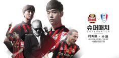 2016 Super Match Poster vs Suwon Samsung Bluewings. #fcseoul #football #soccer #sports #poster #design
