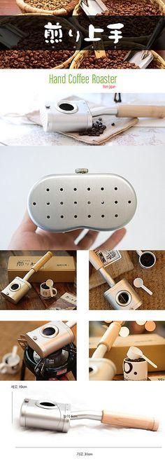 Coffee Roasters 177753: Home Coffee Roaster Self Handy Roasting Aluminum Wood Irijouzu Japanese Master -> BUY IT NOW ONLY: $111.51 on eBay!