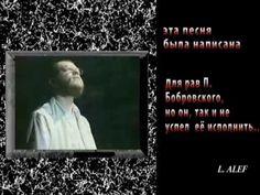 """Молитва за семью и детей"" by L. Alef Еврейская песня Jewish song N. Y. Новинка - YouTube"
