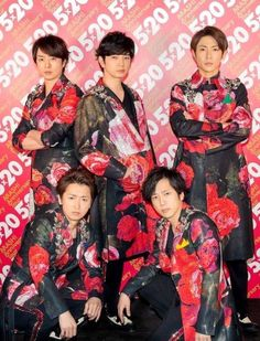 Listen to every Arashi track @ Iomoio 20th Anniversary, Boy Bands, Handsome, Guys, Movie Posters, Image, Track, Group, Wallpaper