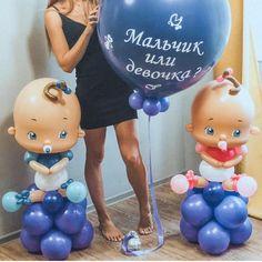 Baby Balloon, Love Balloon, Baby Shower Balloons, Birthday Balloons, Baby Shower Parties, Ballon Decorations, Diy Party Decorations, Regalo Baby Shower, Balloon Crafts