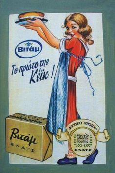 εικονες απο παλιες διαφημισεις - Αναζήτηση Google Old Advertisements, Advertising, Greece Holiday, Poster Ads, World Pictures, 80s Kids, Old Ads, Vintage Decor, Old Photos