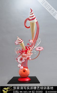 "French sugar art work picture ""Ice Cream"" -"