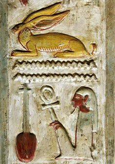 hieroglyphic form of one of the names of the God Osiris: Wnn-nfr(w), whose egyptian pronunciation (preserved in Coptic, that is the last stage of the Egyptian language, and attested also in Greek) is...
