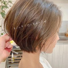 Pin on cute bob haircuts Pin on cute bob haircuts Modern Bob Hairstyles, Blunt Bob Hairstyles, Bob Hairstyles For Thick, Hairstyles Haircuts, Cool Hairstyles, Perm, Shaggy Bob Haircut, Cute Bob Haircuts, Short Hair Cuts