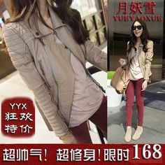 6e10ad44 outfit new quality women's autumn outfit han's jacket pu leather brief  paragraph small coat