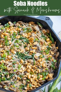 Vegan Main Dishes, Healthy Side Dishes, Vegetable Side Dishes, Vegetarian Recipes Dinner, Vegan Recipes, Dinner Recipes, Salad Recipes, Healthy Potatoes, How To Cook Mushrooms
