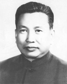 Saloth sars also none as pol pot official portrait 1975 [1189x1500]