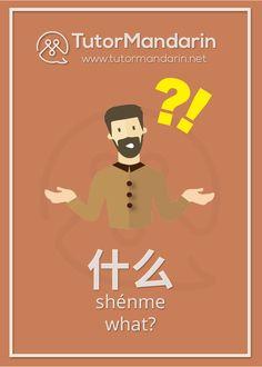 What? #mandarin #chinese #learnchinese #language #chinesevocab #vocabulary #chinesecharacters #vocab #speakchinese
