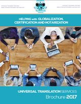 USCIS certified translator