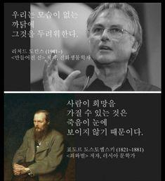 위인들의 명언 : 네이버 블로그 Famous Quotes, Like You, Einstein, Writing, Sayings, Movie Posters, Famous Qoutes, Lyrics, Film Poster