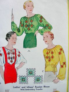 ON SALE RARE - Exquisite Vintage 1930's McCall Sewing Pattern 87 - Uncut - Russian Blouse & Embroidery Transfer. $59.80, via Etsy.