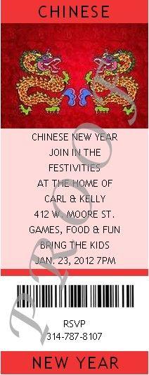 Chinese New Year Celebration Invitation/Ticket