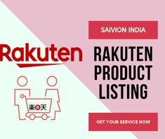 Want to hire professional product listing service provider now? Get in touch with Saivion India today. Data Entry, You Got This, India, Touch, Goa India, Data Feed, Its Ok, Indie, Indian