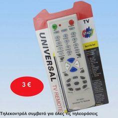 Τηλεκοντρόλ συμβατό για όλες τις τηλεοράσεις 3,00 € Remote, Pilot