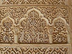 Alhambra Pattern 18 | by roberto_venturini