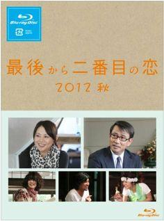 最後から二番目の恋 2012秋 [Blu-ray] Blu-ray ~ 小泉今日子, http://www.amazon.co.jp/dp/B00AFSNPK4/ref=cm_sw_r_pi_dp_Yelbtb022222X