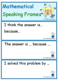 Mathematical | Speaking Frames | Flashcards: See SPEAKING and LISTENING at www.abcteachingresources.com