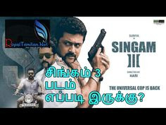 Singam 3 Review Si3 Latest Tamil Movie Review | S3 Surya Anushka Shruti HassanSingam 3 Review SI3 Latest Tamil Movie Review in Tamil S3 Surya Anushka Shruti Hassan Played in Lead Role. To Watch our Upcoming Tamil Movie Review ..... Check more at http://tamil.swengen.com/singam-3-review-si3-latest-tamil-movie-review-s3-surya-anushka-shruti-hassan/