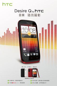HTC Desire Q ad