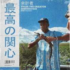 Tyler The Creator - BEST INTEREST Bedroom Wall Collage, Photo Wall Collage, Picture Wall, A4 Poster, Poster Wall, Poster Prints, Tyler The Creator Wallpaper, Sup Girl, Banners