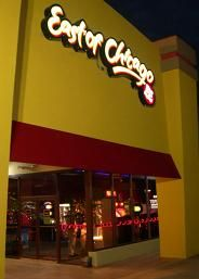 East Of Chicago Pizza Review Italian Food And In Myrtle Beach Restaurant Bars Buffets South Carolina