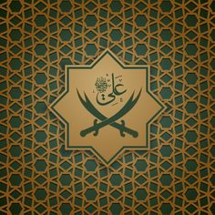 Vektörel Çizim | Hazreti Ali (RA), Zülfikar Muharram Wallpaper, Islamic Paintings, Arabic Pattern, Islamic Art Calligraphy, Pattern Drawing, Canvas, Drawings, Metal, Artwork