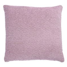 A Diary of Lovely + HEAL'S #healschallenge Designers Guild Brescia Crocus Cushion