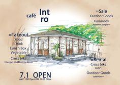 Cafe Intro Represent Lake Biwa