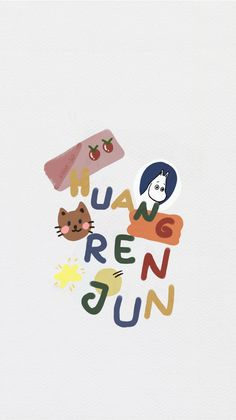 Name Wallpaper, Iphone Wallpaper, White Wallpaper, Nct Dream, Nct 127, Huang Renjun, Moomin, Entertainment, Cute Cartoon Wallpapers
