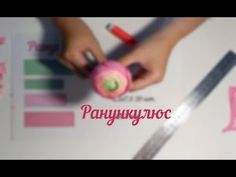 Origami Paper Art, Diy Paper, Paper Crafts, Paper Bouquet, Candy Bouquet, Chocolate Flowers Bouquet, Candy Arrangements, Crepe Paper Flowers, Egg Art