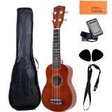 "ADM 21"" Economic Soprano Ukulele Start Pack with Gig bag, Tuner, Brown Reviews - http://tonysgifts.net/adm-21-economic-soprano-ukulele-start-pack-with-gig-bag-tuner-brown-reviews/"