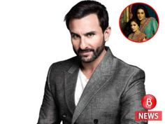Saif clears that theres no problem between him and Amrita over Saras debut