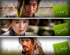 Chuno - Lee Dae Gil, a nobleman falls for a slave, Un Nyun. His family is soon killed by Un Nyun's brother, driven by his desire for revenge Da Gil makes his name as a slave hunter, dedicated in his pursuit to find Un Nyun, his first and only love. Song Tae Ha is a General of the Army who becomes a slave after being falsely accused of a crime he did not commit. Both men become entangled in a love triangle with Un Nyun, who is no longer a runaway slave, but Kim Hye Won, a nobleman's daughter.