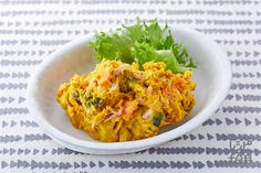 かぼちゃやにんじんを使った人気の副菜レシピです。【味の素パーク】は身近にある「味の素」調味料で毎日簡単に作れる人気&失敗しないレシピや献立がたくさん!食のプロが作る、おいしさ保証付きのレシピを11869件掲載! Cabbage, Curry, Vegetables, Cooking, Ethnic Recipes, Food, Kitchen, Curries, Essen