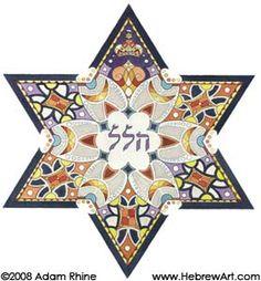 hebrew holy art   Home >> Magen David (Star of David) Gallery >> Hallel