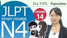 JLPT N4 Lesson 14-2 Japanese Basic Expressions【日本語能力試験】