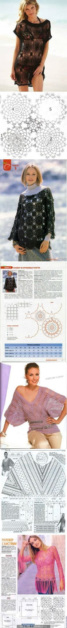 Crochet motif clothes -------------------- http://mirincondecrochet.wordpress.com/tag/blusas/page/13/