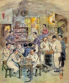 Korean Art, Asian Beauty, Painting, Idea Paint, Painting Art, Paintings, Painted Canvas, Drawings