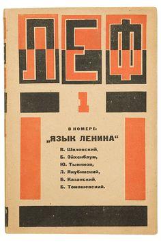 Alexander Rodchenko  1920s