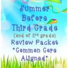 It's time for summer vacation! Send this 50 page COMMON CORE aligned NO PREP packet home with your 2nd graders and they'll be ready for 3rd grade! ...