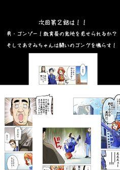 ニコンが新型カメラ「Z 5」発表。20万円 ...