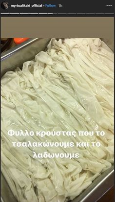 Greek Cooking, Easy Cooking, Cooking Recipes, Cheese Pie Recipe, Cheese Pies, Pita Recipes, Greek Recipes, Greek Pita, Vegan Baking