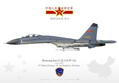 CHINESE PEOPLE'S LIBERATION ARMY AIR FORCE . 中国人民解放军空军第6歼击机师,银川 6th Fighter Division, 16th Air Regiment. Yinchuan
