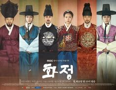 'Hwajung' I really liked it in the beginning but it lost me around episode.. 10? Good acting though